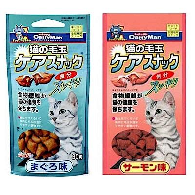 CattyMan 貓用潔牙化毛餅乾 35g 三包組