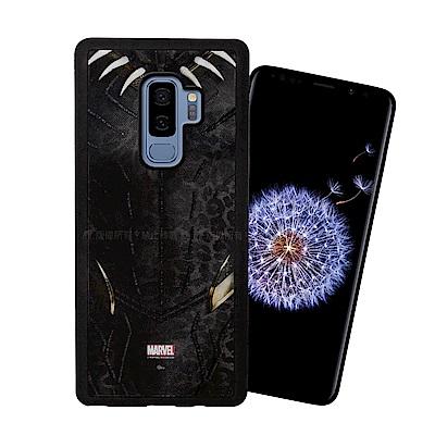 漫威授權 Samsung Galaxy S9+ 黑豹系列防滑手機殼(齊爾蒙格)
