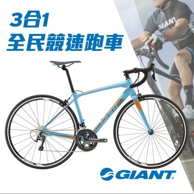 GIANT CONTEND SL 2 三合一全能競速跑車(2018年式)