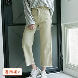 LuLu's.後鬆緊寬褲-SM