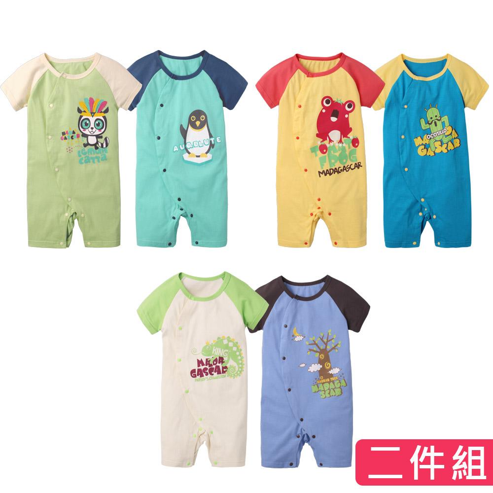 baby童衣 側開扣卡通圖案連身衣2件組41141