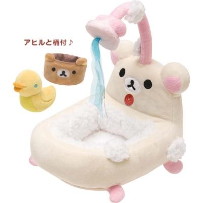 拉拉熊專用換裝系列小公仔專用家具。懶妹小浴缸