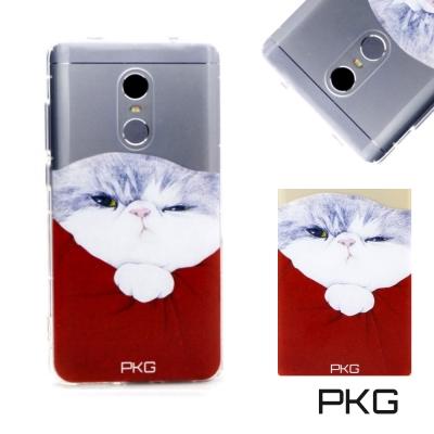 PKG 小米MAX2 彩繪空壓氣囊保護殼-浮雕彩繪-霸王貓