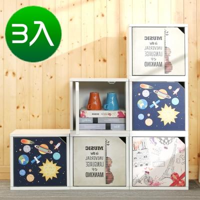 BuyJM零甲醛防潑水單層附門兒童收納櫃(3入)34x29x32公分-DIY