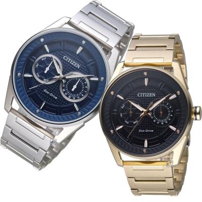 CITIZEN 星辰  愛情宣言光動能對錶-藍x金/42mm