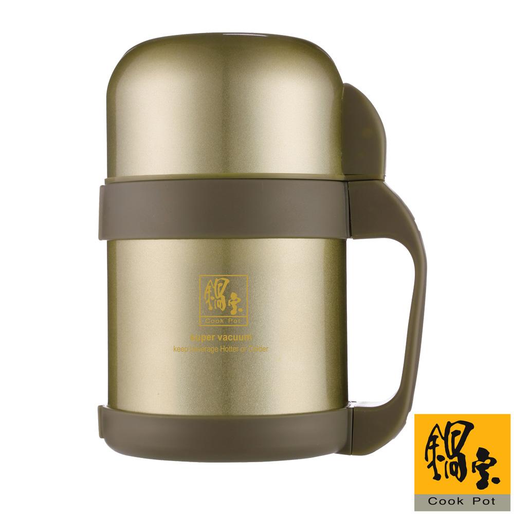 鍋寶 超真空燜燒罐SVP-650