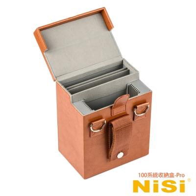 NISI 耐司 100系統 方形鏡片套裝收納盒 (可收納V5支架及8片方鏡)