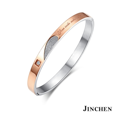 JINCHEN-白鋼情竇初開-情侶手環