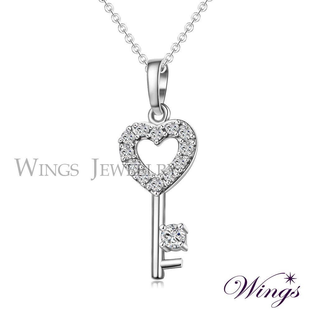 Wings 解開心鎖 閃耀方晶鋯石美鑽項鍊