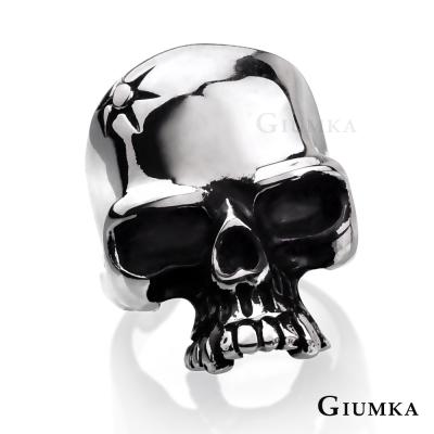 GIUMKA 星芒骷髏頭 白鋼戒指