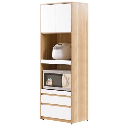 Bernice-羅曼尼2尺高餐櫃-60x40x181cm