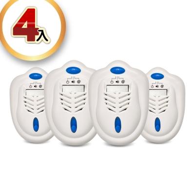 DigiMax 雙效型可攜式驅蚊器UP-121 超值4入組