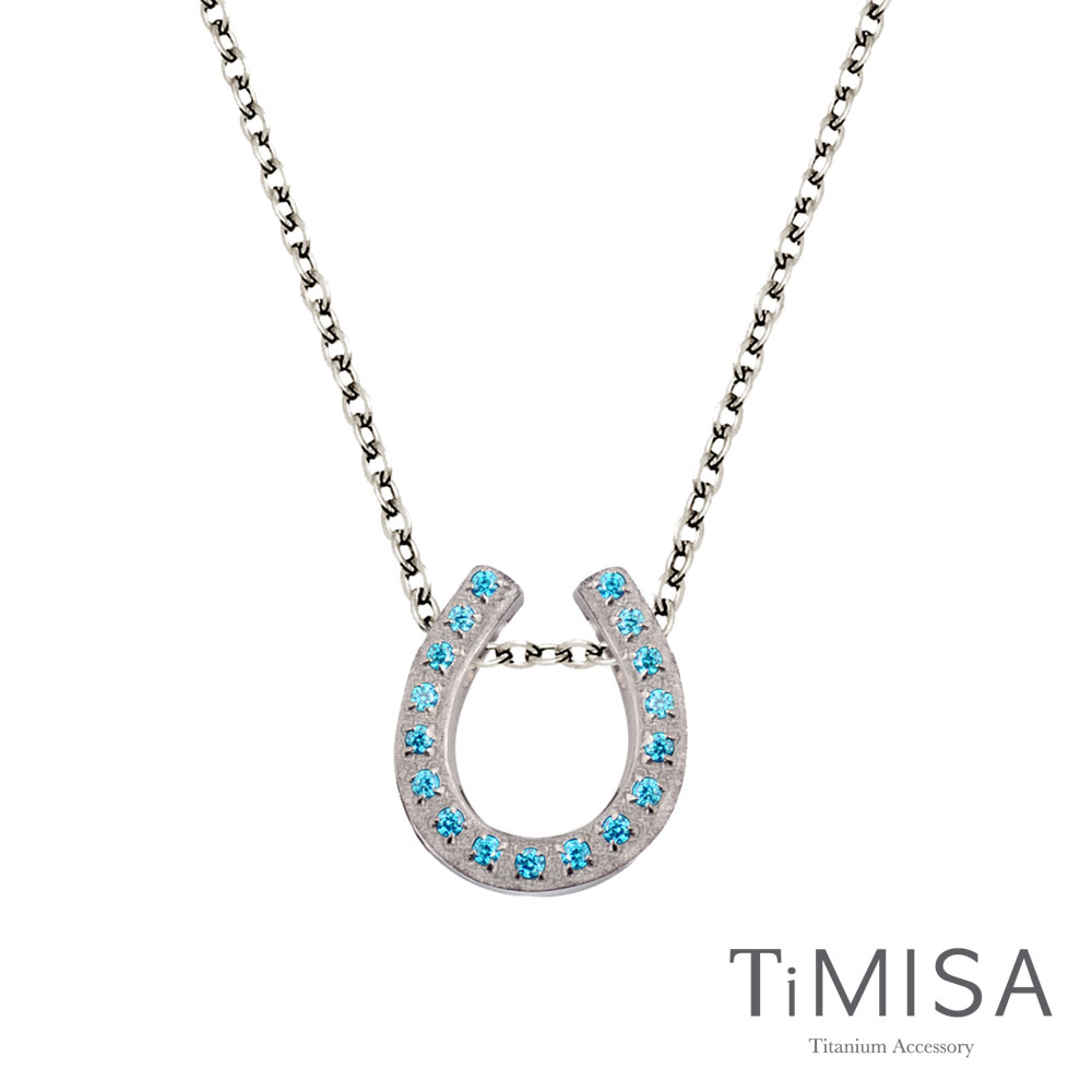 TiMISA《迷你幸運馬蹄(七色可選)》純鈦項鍊(C)