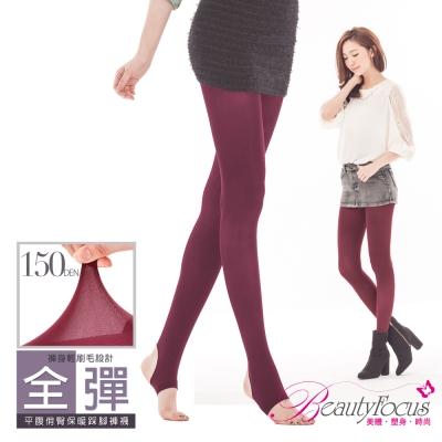 全彈顯瘦保暖踩腳褲襪-紫紅-BeautyFocus