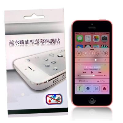APPLE iPhone5C 專用疏水疏油型螢幕保護貼