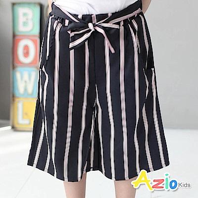 Azio Kids 童裝-短褲 簡約直紋綁帶短褲(深藍)