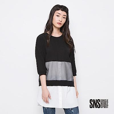 SNS 極簡黑白異材質拼接長版上衣(1色)
