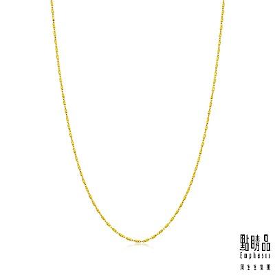 點睛品 機織素鍊黃金項鍊(45cm)_當日金價