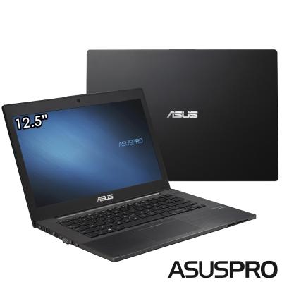 ASUS B8230UA 12吋商用筆電(i5-6200U/256G SSD/8G/FHD霧