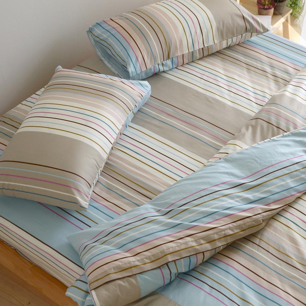 絲薇諾 MIT精梳純棉 自由之線-天空藍 加大四件式-薄床包薄被套組