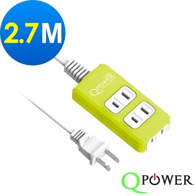Qpower太順電業 太超值系列 TS-203A 2孔2+1座延長線(萊姆色)-2.7米