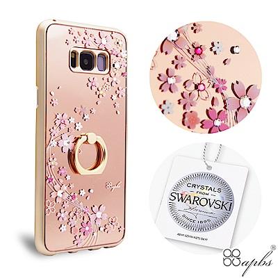 apbs Samsung Galaxy S8+ 施華彩鑽鏡面指環扣手機殼-天籟之...
