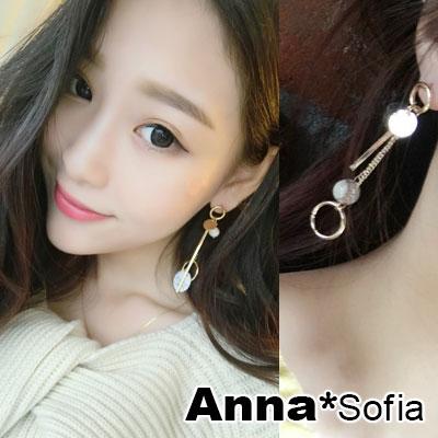 AnnaSofia 仿石紋圓片圈墬 不對稱耳針耳環(金系)