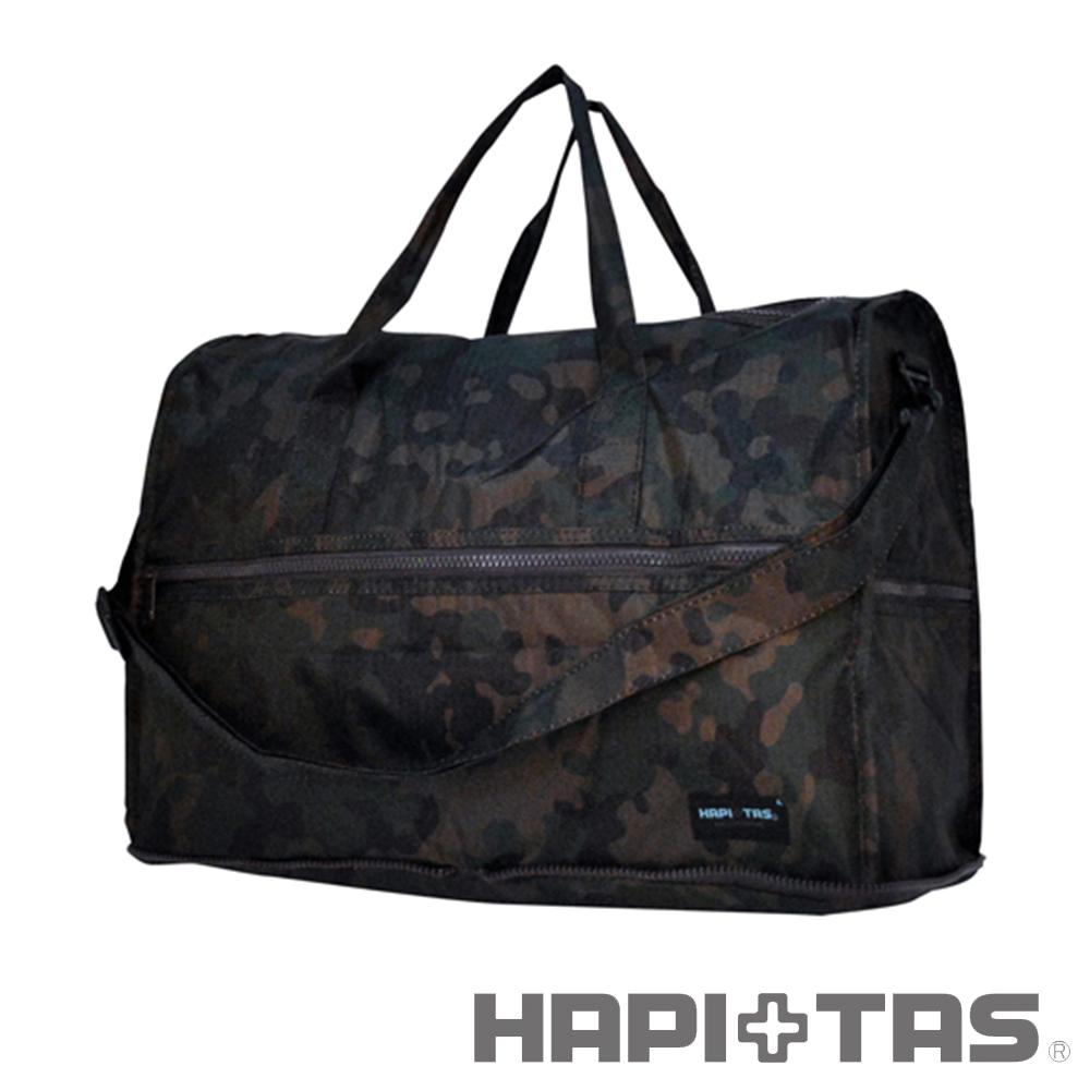HAPI+TAS 男版迷彩摺疊旅行袋(小)-軍綠