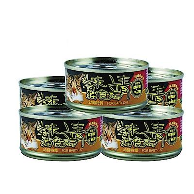 pet story-寵愛物語 美味貓食 靖系列貓罐頭 幼貓特餐80G(24罐)