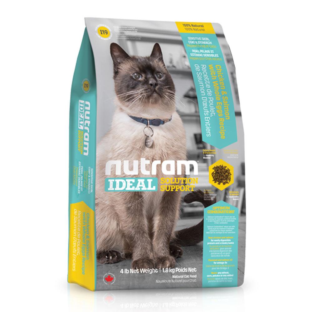 Nutram紐頓 專業理想系列 - I19 三效強化貓 雞肉鮭魚 6.8kg