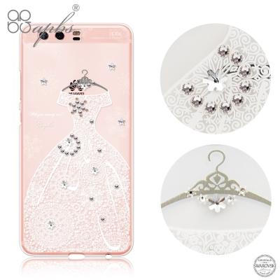 apbs Huawei P10 Plus 施華洛世奇彩鑽手機殼-禮服 (奢華版)