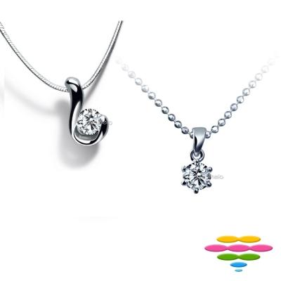 彩糖鑽工坊  GIA鑽石 30分 D/IF鑽石墜子