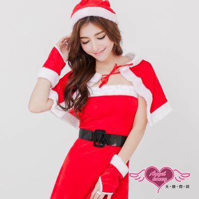 聖誕精靈 派對耶誕裝 角色扮演服(紅F) AngelHoney天使霓裳