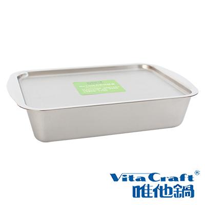 NU COOK唯他鍋 不鏽鋼方型保鮮盒1.2L
