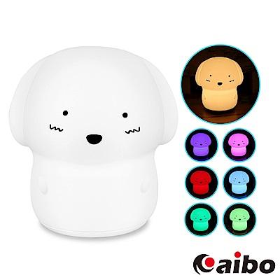 aibo 療癒系發呆狗 USB充電式 錄音留言彩色拍拍小夜燈