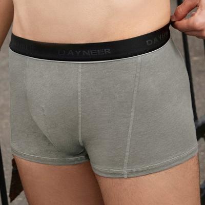 DAYNEER-時尚貼身 四角內褲(法式灰)