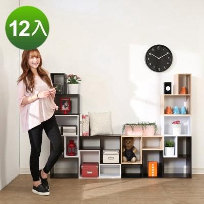 BuyJM低甲醛L型組合收納櫃/書櫃12入組54x36.2x24公分-DIY