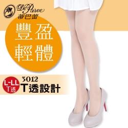 蒂巴蕾 豐盈輕體T 透3012 L~LL彈性絲襪