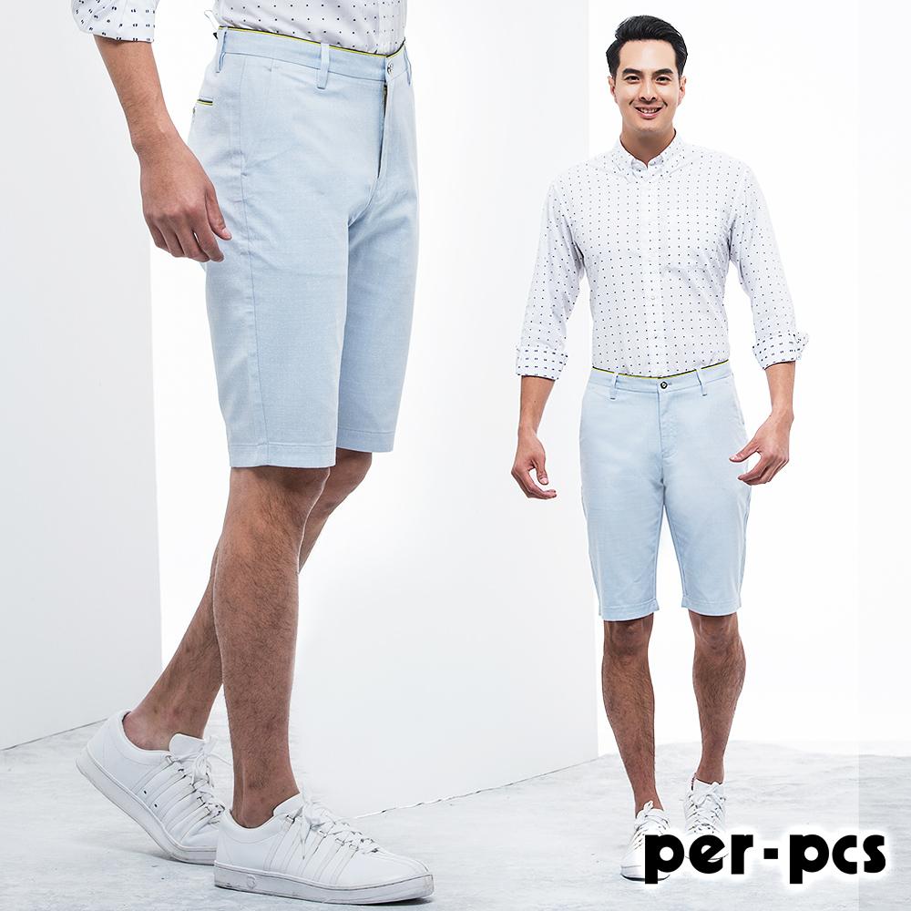 per-pcs-經典提花修身版休閒短褲_水藍(716166)