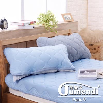 喬曼帝Jumendi 超涼感纖維針織枕頭保潔墊-活力藍