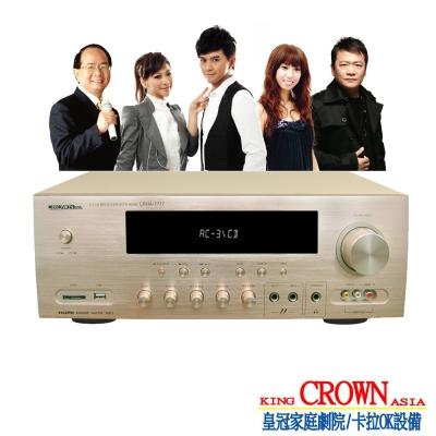 皇冠8.1聲道HDMI高清解碼卡拉OK擴大機CRHA-7777