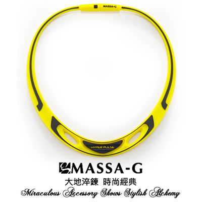 MASSA-G 【Hyper Pulse 時空之謎-黃】鍺鈦項圈