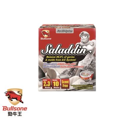 Bullsone-勁牛王-阿拉丁空調殺菌除臭煙燻罐(FRAGRANCE無香)