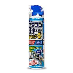 興家安速 抗菌免水洗冷氣清洗劑420ML(藍色