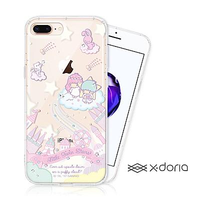 KikiLala 雙子星 iPhone 7/8 plus 彩繪水鑽手機空壓殼 -...