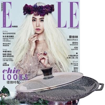 ELLE雜誌 (1年12期) 贈 Maluta花崗岩不沾煎烤盤33cm