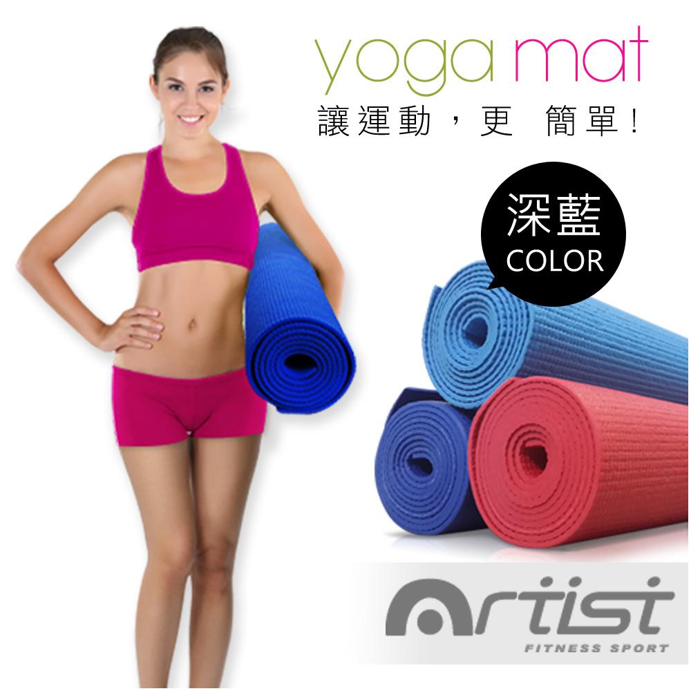 ARTIST【愛提斯】雙面止滑 3mm 輕便瑜珈墊-海軍藍(送瑜珈袋)