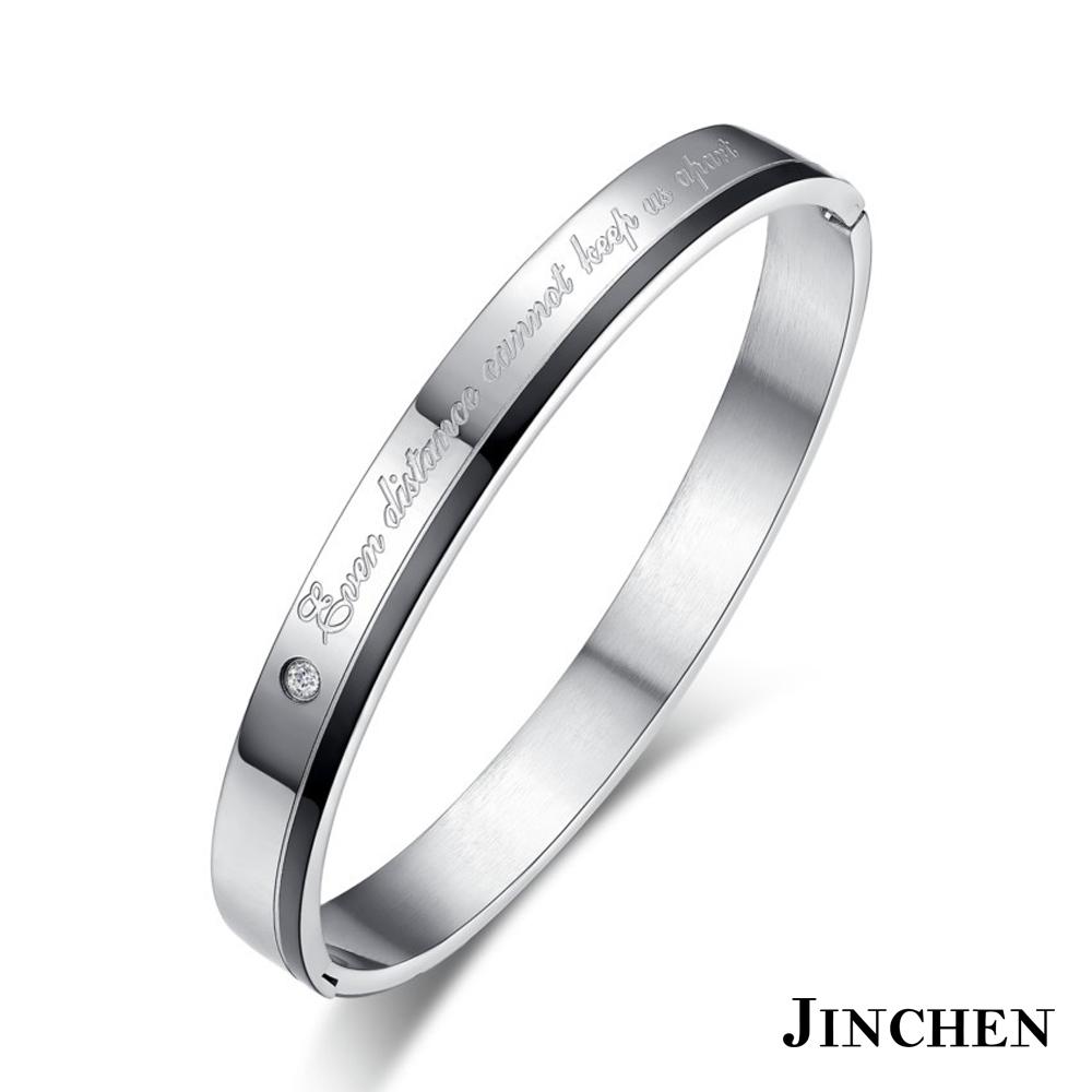 JINCHEN 白鋼長長久久 情侶手環