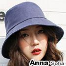 【滿額再75折】AnnaSofia 古著單色圈線 遮陽防曬漁夫帽盆帽(藏藍系)