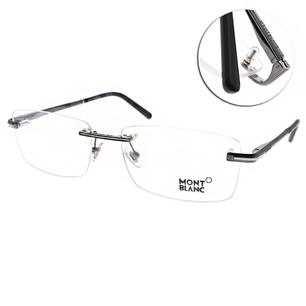 MONTBLANC萬寶龍眼鏡 無框系列/黑-銀#MB577 C008